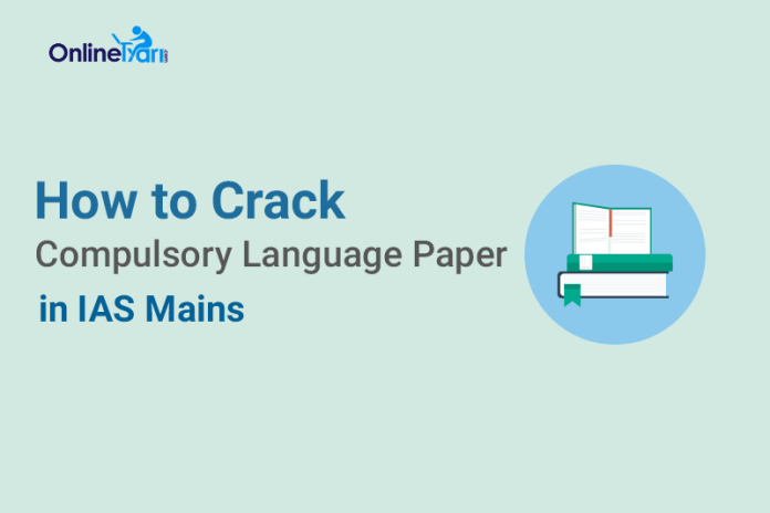 How to Crack Compulsory Language Paper in IAS Mains 2017