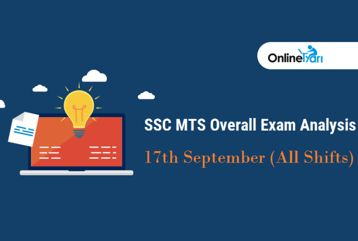 SSC MTS Exam Analysis, Detailed Paper Review: 17th September 2017