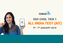 SSC CHSL Tier 1 All India Test (AIT) | 5th to 7th January 2018