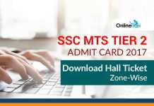 SSC MTS Tier 2 Admit Card 2017: Download Hall Ticket Zone-Wise