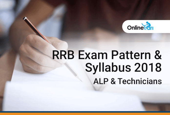 RRB Exam Pattern & Syllabus 2018 | ALP & Technicians