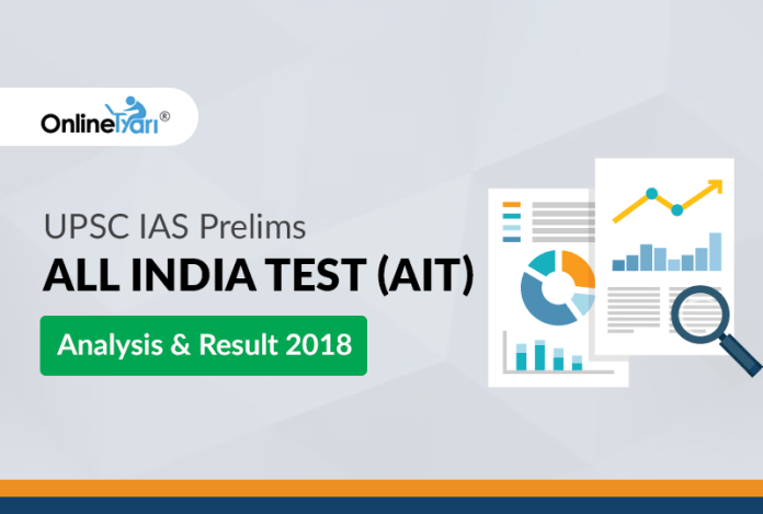 UPSC IAS Prelims All India Test (AIT) Analysis & Result 2018