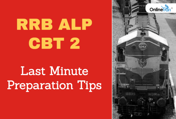 RRB ALP CBT Stage 2: Last Minute Preparation Tips 2018