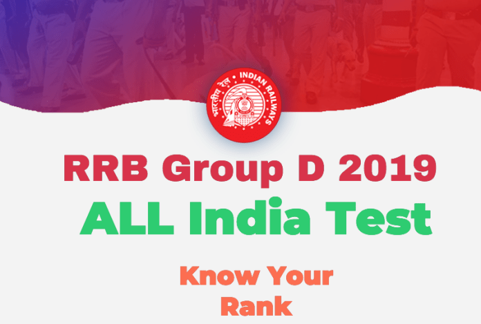RRC Group D All India Test (AIT) | 22-25 March 2019