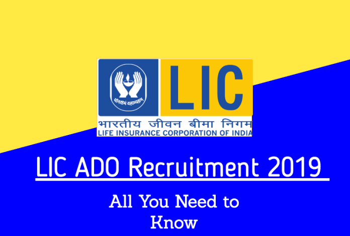 LIC ADO Recruitment 2019: Here is All You Need to Know