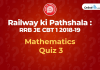 Mathematics Quiz 3