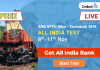 rrb ntpc all india test