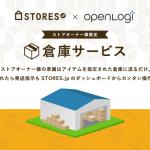 STORES.jp、オープンロジと物流部門における戦略的パートナーシップを締結 〜EC事業者と物流事業者を結ぶ物流プラットフォーム「オープンロジ」を活用し、 フルフィルメントサービスを提供開始〜