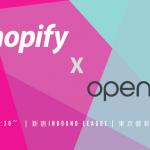 Shopify Japan初、ECサイトと倉庫のシームレスな連携を実現 〜7月31日(火)17:00より、物流プラットフォームのオープンロジとEC事業者の出荷にかかる作業を大幅に削減するサービスのユーザー向け説明会を開催〜