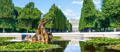 Вену признали самым экологичным городом мира
