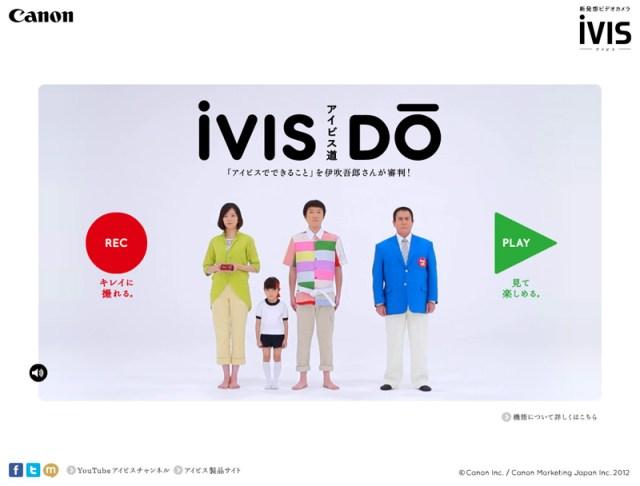 iVIS DO