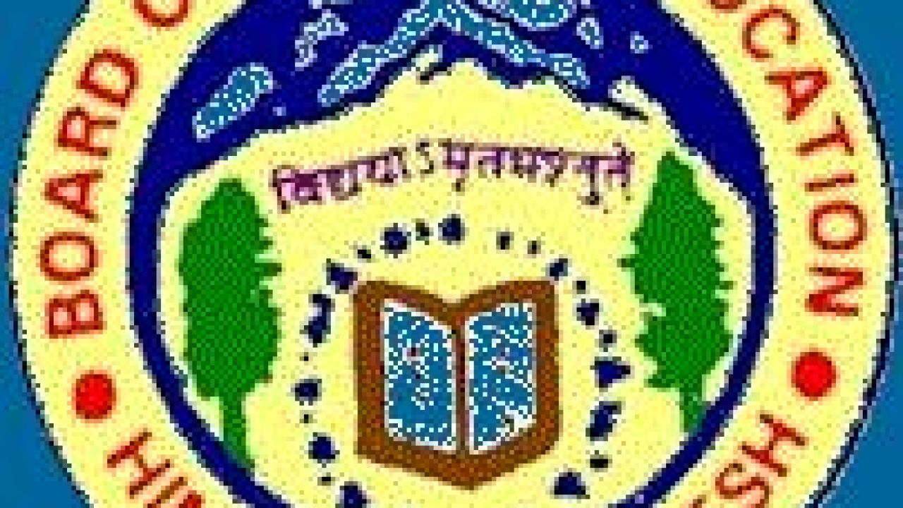 Latest Himachal Pradesh Board Sample Papers for Class 10