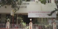 Top 10 Commerce Colleges In Maharashtra