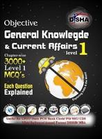 objective-general-knowlegde-current-affairs-level-1-200x200-imadsnjf7zyff2rz