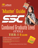 ssc-combined-graduate-level-cgl-tier-1-exam-master-guide-200x200-imadsyh58m6eb7z9