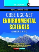 cbse-ugc-net-environmental-science-paper-ii-iii-guide-400x400-imae2zgekrbwhqqy