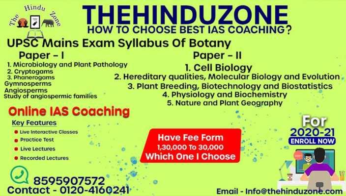 UPSC Botany Syllabus 2020-21