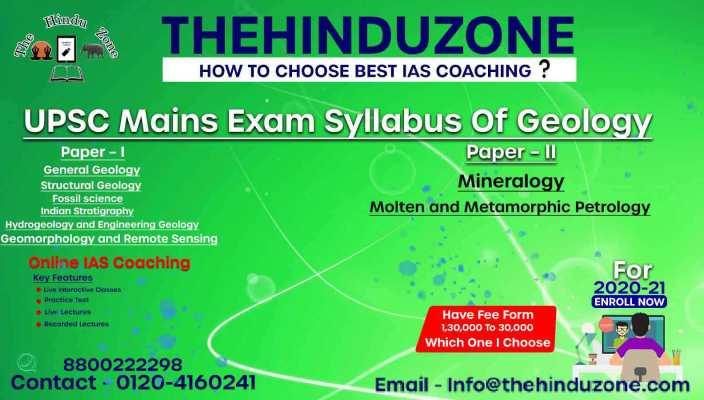 UPSC Geology Syllabus 2020-21