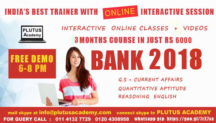 Top bank coaching centers in andhra pradesh
