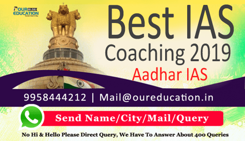 Top IAS Coacing in Delhi