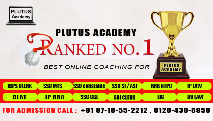 Top 10 RRB Coaching Center In Coimbatore