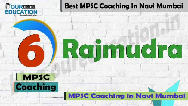 Best MPSC Coaching Classes In Navi Mumbai