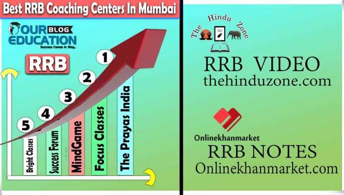 Best Railway Coaching Center in Mumbai