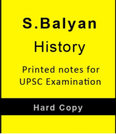 best books for UPSC history