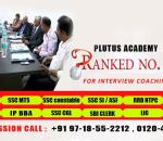 Best Interview Coaching For IBPS RRB in Delhi