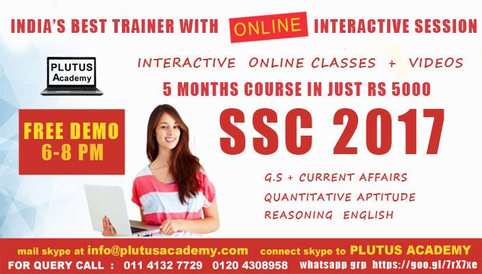 Locus Classes For SSC Coaching In Laxmi Nagar