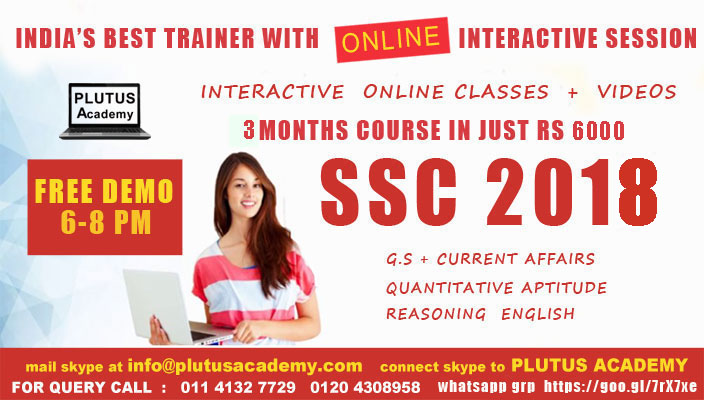 Top SSC Coaching Institute in Kozhikode
