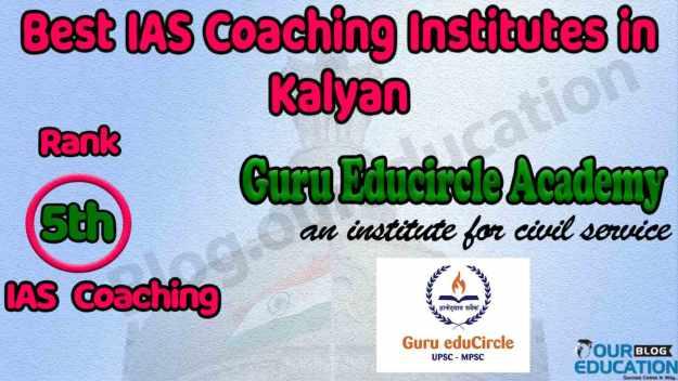 Best UPSC Coaching in Kalyan