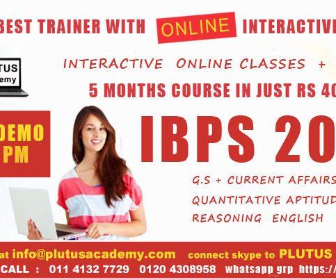 Plutus Academy in Noida