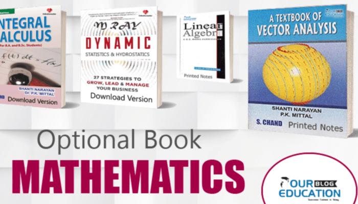 Upsc maths optional best books