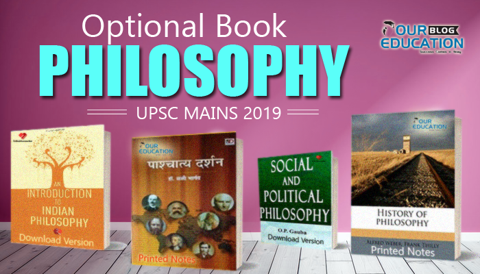 Optional Books of Philosophy