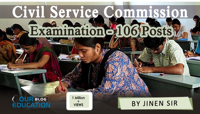 OPSC Recruitment 2018 - 106 Post