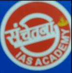 Sanchetna IAS Acsdemy Coaching Delhi Reviews