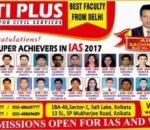 Top IAS Coaching institute in kolkata