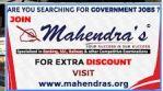 Mahendra Educational Banking BANGALORE REVIEWS