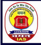 Chayan IAS Coaching Lucknow Reviews