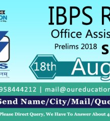 IBPS RRB Office Assistant Prelims 2018 - 18th August Shift 1 - Exam Analysis