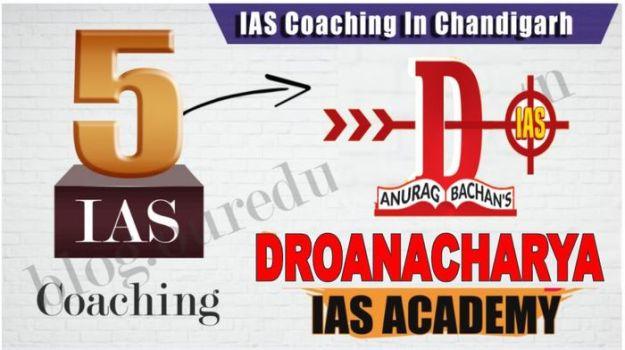 Top IAS Coaching Institute in Chandigarh