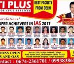 Top IAS Exam Preparation Coaching Institutes in Kolkata