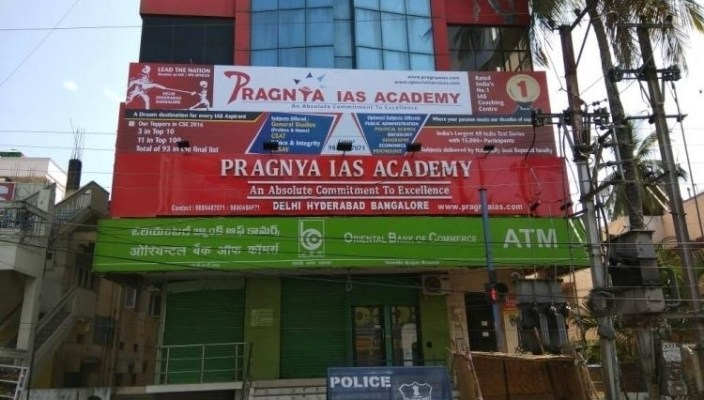 Pragnya IAS Academy Bangalore Reviews