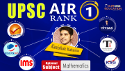 Kanishk Kataria UPSC AIR 1 toppers strategy