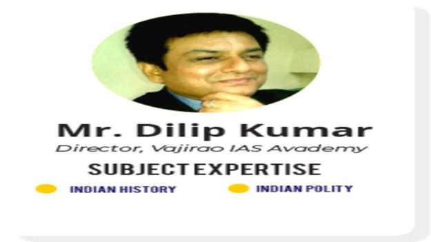 Vajirao IAS Academy In Bhubaneswar Reviews