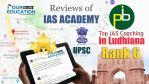 Best IAS Coaching of Ludhiana