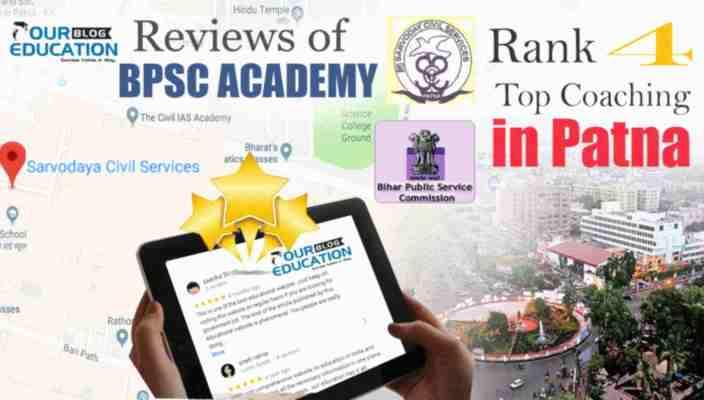 Top BPSC Coaching of Patna