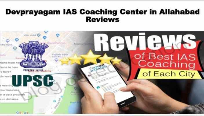 Devprayagam IAS coaching center Allahabad Review