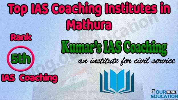Best UPSC Coaching in Mathura